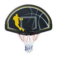 Basketkorg Focus - Väggmonterad