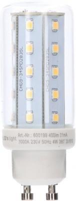 LED lampa 400lm GU10