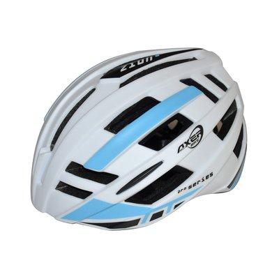 Cykelhjälm Reno vit & ljusblå