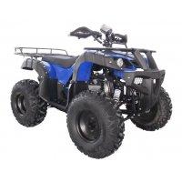 Fyrhjuling - 150cc